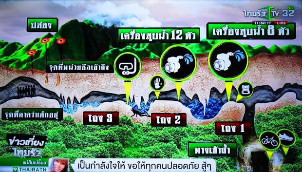 U S  Special Forces Search For 13 Lost Thais in Cave